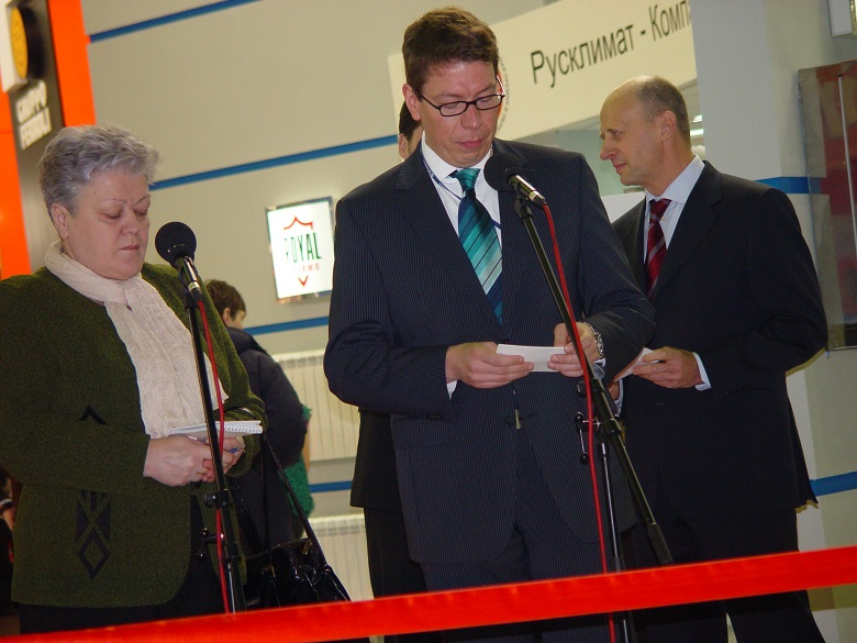 2007: Eröffnungszeremonie mit bsw-Präsidiumsmitglied Armin Herger (Geschäftsführer Speck-Pumpen Verk